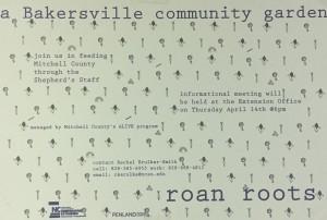 ALIVE Garden Poster