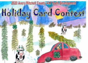 2020 Christmas Card Photo